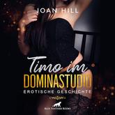 Timo im Dominastudio | Erotik Audio Story | Erotisches Hörbuch